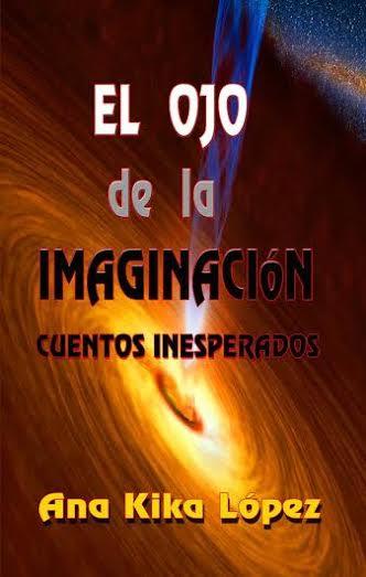 El ojo de la imaginación