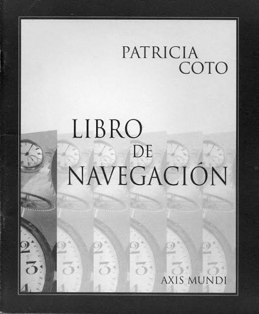 patricia-coto-libro-de-navegacion